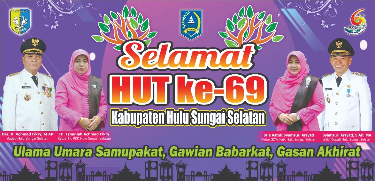 Selamat HUT Ke-69 Kabupaten Hulu Sungai Selatan