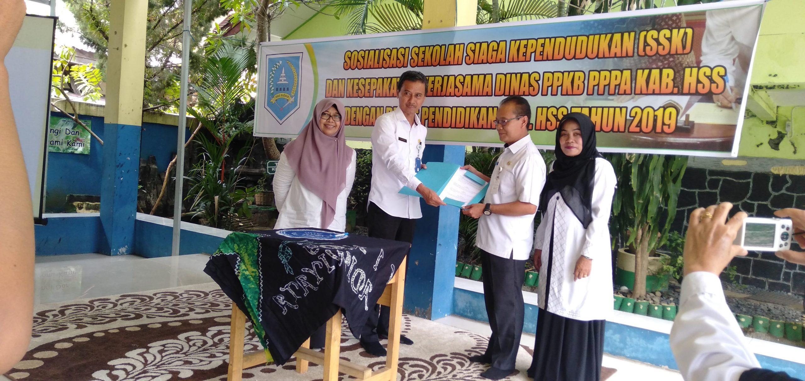 Sosialisasi Sekolah Siaga Kependudukan (SSK) dan Kesepakatan Kerjasama Dinas PPKB.PPPA Kab. HSS dan Dinas Pendidikan Kab. HSS Tahun 2019